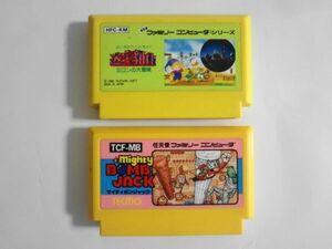 送料無料 即決 任天堂 ファミコン FC 迷宮組曲 マイティボンジャック セット アクション シリーズ レトロ ゲーム カセット ソフト b974
