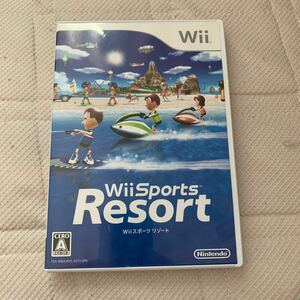 Wii リゾートスポーツ