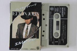 Cassette Elton John Breaking Hearts 25PT225 ROCKET /00110の商品画像