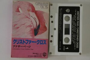 Cassette Christopher Cross Another Page PKF5341 WARNER BROS /00110の商品画像