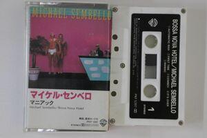 Cassette Michael Sembello Bossa Nova Hotel PKF5397 WARNER BROS /00110の商品画像