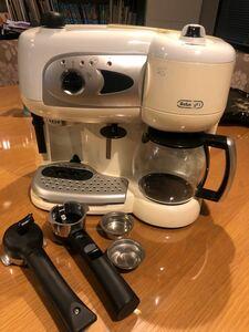 週末大特価 コーヒーメーカー デロンギ DeLonghi カプチーノ エスプレッソマシン