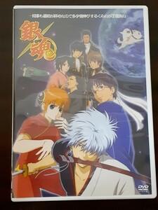 DVD 銀魂