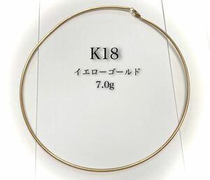 K18★イエローゴールド 7.0g チョーカー オメガネックレス