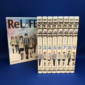 【DVD】ReLIFE リライフ 1-9巻 全巻セット アニメ レンタル落ち アニプレックス
