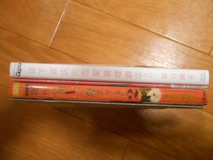 初版 小冊子あり 桜日梯子 抱かれたい男1位に脅されています。2 年下彼氏の恋愛管理癖 2 即日発送可能商品