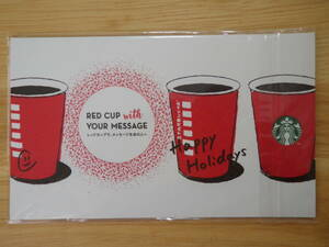 RED CUP with YOUR MESSAGE ポストイット STARBUCKS スターバックス 新品 未使用