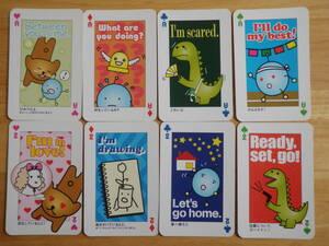 BE-GO フューちゃんのメッセージトランプ 遊びながら英語学習