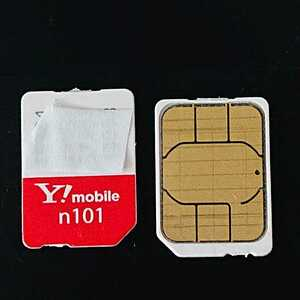 送料63円 Y!mobile SIM解約済み/携帯電話 SIMカード ワイモバイル nanoSIM ナノシム アクティベート アクティベーション iPhoneアイフォン