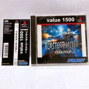 PS ブラスターマスター 帯 説明書付 【プレイステーション プレステ BLASTER MASTER】