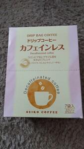 カフェインレスドリップコーヒー 7g×7袋箱入