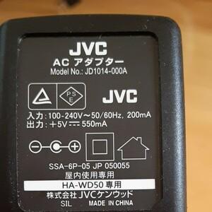 ACアダプター 5V 550mAプラグ  タブレット充電器 ACアダプター ACアダプター