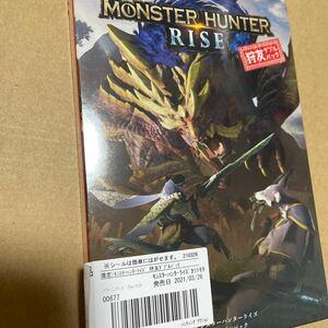 【Switch】 モンスターハンターライズ [狩友ダブルパック] 新品未開封