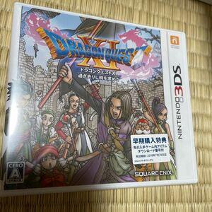 【3DS】 ドラゴンクエストXI 過ぎ去りし時を求めて 新品未開封