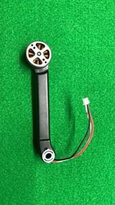 ドローン  SG108 交換用軸 モーター付き