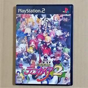 【送料無料】魔界戦記ディスガイア2 起動確認済み PS2