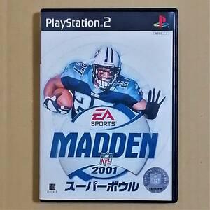 【送料無料】マッデン NFL スーパーボウル 2001 起動確認済み PS2