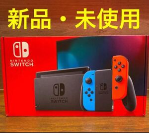 任天堂Switch スイッチ 本体 ネオンレッド ニンテンドー 新型