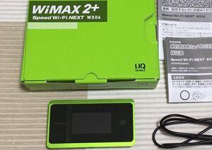 UQ版 WiMAX2+ Speed Wi-Fi ライムグリーン