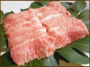 E【季節限定】◆焼肉/BBQにぜひ♪豚トロ/焼肉用200g◆ジューシーなお肉はいかが?