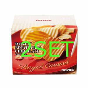 ☆【送料無料】ロイズ 【二個】 ポテトチップチョコレート [キャラメル] 他北海道お土産多数出品中 ROYCE'