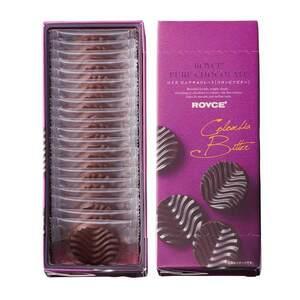 【送料無料】ロイズ 【北海道銘菓】 ピュアチョコレート[コロンビアビター] 他北海道お土産多数出品中 ROYCE'