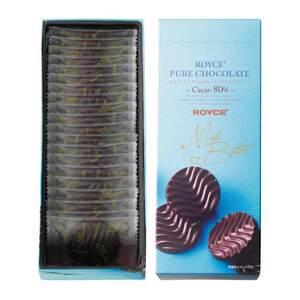 【送料無料】ロイズ 【北海道銘菓】 ピュアチョコレート[マイルドビター] 他北海道お土産多数出品中 ROYCE'