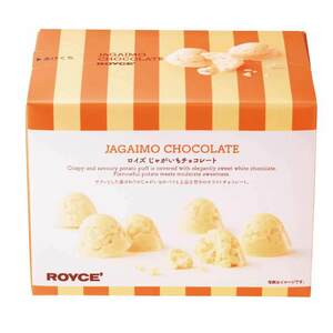 △ロイズ 【北海道銘菓】 じゃがいもチョコレート 他北海道お土産多数出品中 ROYCE'