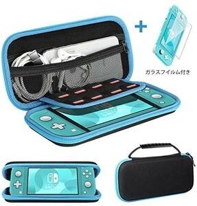 売れ筋商品 _Nintendo Switch Lite ケース ガラスフィルム付き Y417