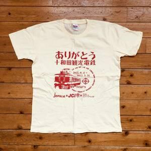 青森県 十和田観光電鉄★ありがとう十和田観光電鉄Tシャツ!