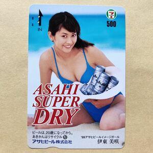 【使用済】 セブンイレブンカード 伊東美咲 99アサヒビールイメージガール アサヒスーパードライ