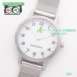 腕時計 レディス アンペルマン キッズ メンズ ウォッチ AFB2037GR クォーツ 3針 ディスク秒針 ドイツ 信号機 ベルリン 東ドイツ