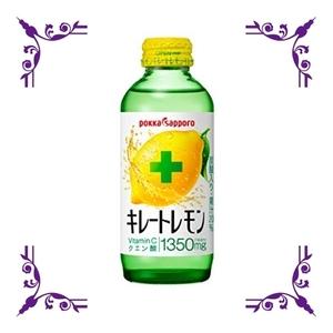 【送料無料】サイズ155ml×24本 ポッカサッポロ キレートレモン 155ml24本