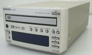 (( one months guarantee )) ONKYO INTEC155 DVD player DV-S155 operation excellent Onkyo