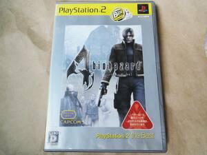カプコン biohazard4 PlayStation2 the Best バイオハザード4 プレイステーション2ザベスト 全世界で大絶賛を受けたサバイバルホラー