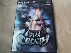 無双OROCHI プレイステーション2 PlayStation2 シリーズ1作目 人気アクションゲーム 真三國無双シリーズと戦国無双シリーズが夢の共演
