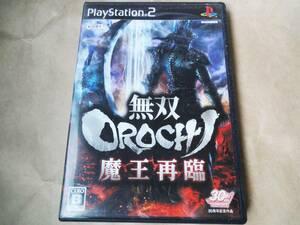 コーエー 無双OROCHI 魔王再臨 プレイステーション2 musou orochi PlayStation2 魔王が創り出した異世界に新たな驚異の影が