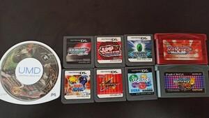 ゲームソフト DS アドバンス PSP