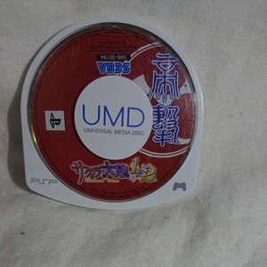 PSP サクラ大戦 1&2 ソフトのみ 動作確認済み PSP