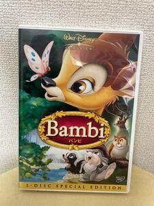 バンビ DVD  ディズニー スペシャル・エディション  映像特典 ディズニークラシックス