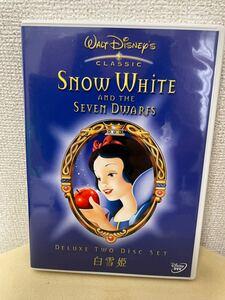 白雪姫 DVD ディズニー デラックス2ディスクセット 映像特典 Disney
