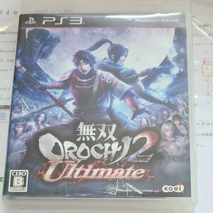 PS3ソフト 無双OROCHI2 Ultimate