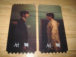 韓国映画 コンユ コン・ユ 、パク・ボゴム「徐福 ソボク」オリジナル チケット