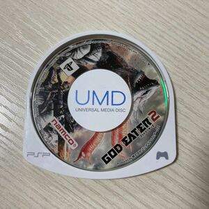PSP ゴッドイーター2 ソフト
