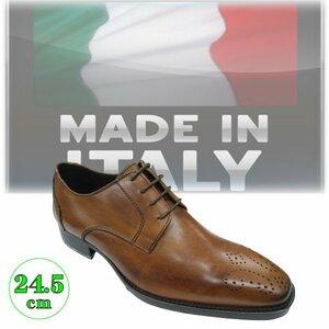 【アウトレット】【Made in Italy】【安い】メンズ ビジネスシューズ 紳士靴 革靴 本革 メダリオン 紐 ブラウン 茶 1501 39(24.5cm)