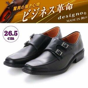 designo デジーノ 金谷製靴 KANEKA 日本製 本革 牛革 メンズ ビジネスシューズ 紳士靴 革靴 ダブルモンク 4E 5012 ブラック 黒 26.5cm