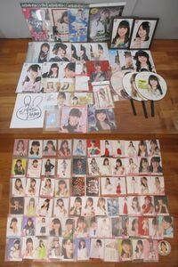 ◆下口ひなな グッズ 写真など 大量セット◆直筆サイン入りあり AKB48 Team K 色紙 うちわ クリアファイル まとめ 大量♪H-120501