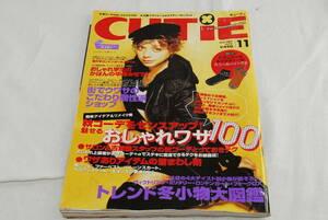 CUTiE キューティ 2005年 11月号 ケイティ 土屋アンナ No.268 ファッション雑誌