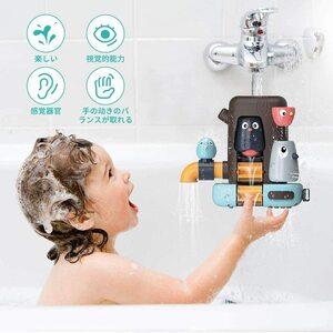 お風呂 おもちゃ 水遊び お風呂玩具 女の子 男の子 キッズ かわいい動物 水スプレー シャワーカップ 水を注ぐ 幼児