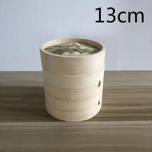 蒸籠 せいろ 二段蓋付 家庭用 業務用 中華蒸し器 竹製 料理器具 本格13cm